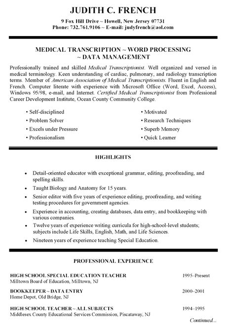 special skills on resume exle education requirements