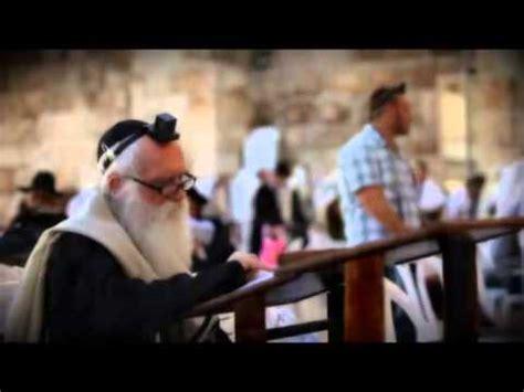 bendicion sacerdotal en hebreo yevarejeja bendici 211 n aronica yevarejeja hebreo espa 209 ol subtitul