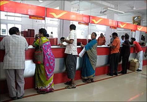 What Is Post Office by What Is A Post Office Monthly Income Scheme Rediff
