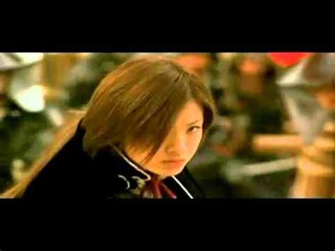 Or Official Trailer Azumi 2 Or Official Trailer Daikhlo