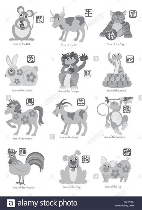 new year 12 zodiac animals new year twelve zodiac horoscope animals with