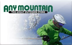 Green Mountain Gift Card - any mountain coupon 2015 best auto reviews