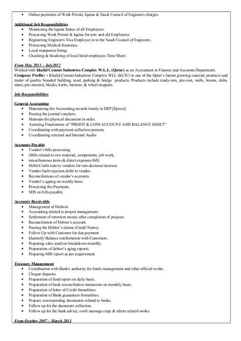 resume work permit status modassar nazar cv
