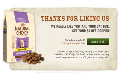 dog food coupon codes dog foods best dog food coupons