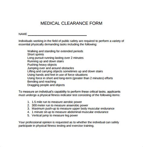 clearance letter template 9 clearance form for free sle templates