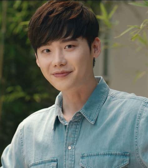 korean actor lee jong suk picture gallery