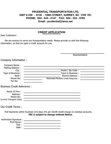 free business credit application business