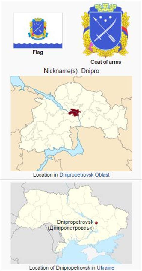 dnipropetrovsk oblast wikipedia dnipropetrovsk dnipropetrovsk oblast ukraine gameo