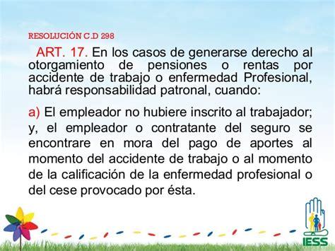 ley de riesgos de trabajo n 24557 monografiascom ley de art 24557 riesgos del trabajo seguros ley de art