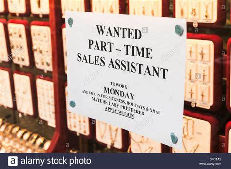 shop sales assistant christopherbathum co
