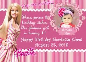 diy barbie invitation nheng s wonderland