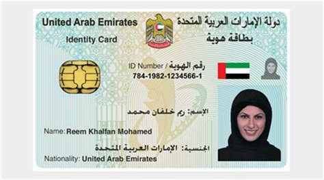 emirates id status emirates id weekly newsletter