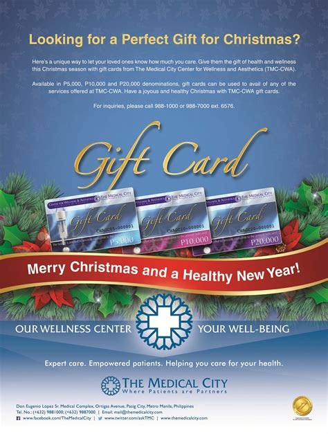 City Center Gift Card - the medical city where patients are partners