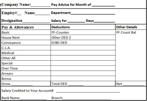 salary slip format in excel word
