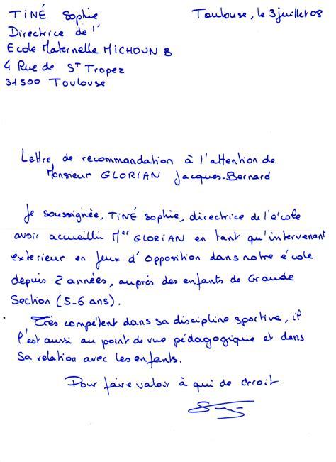 Exemple De Lettre De Recommandation Pour Cole De Commerce mod 232 le de lettre de recommandation pour un salari 233