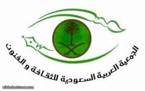 Bordiran Logo Simbol Militer Pisau za dunia perang suriah berlanjut gt gt gt perang yang mana lagi apakah ada perang baru