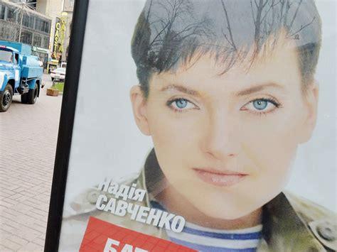 consolato ucraino firenze un centinaio di persone chiedono liberazione di