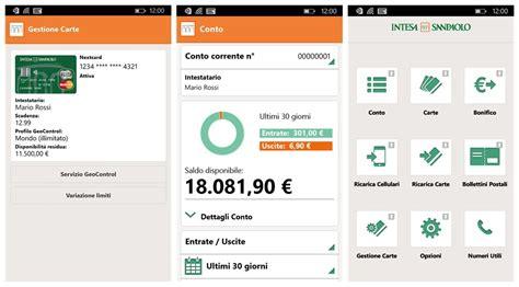Banca Intesa San Paolo by Tutte Le App Delle Banche Su Windows Phone Aggiornamenti