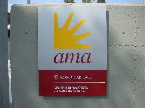 Sede Ama Roma by La Raggi Presenta Il Nuovo Centro Direzionale Di Ama
