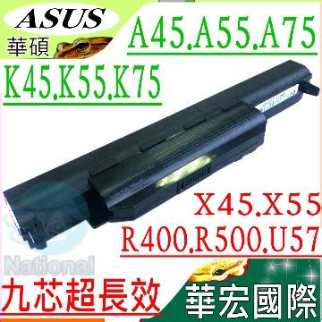 Batrebaterai Laptop Asus X45 A45 A55 K55 A75 K75 k55 asus價格比價結果 新浪購物情報