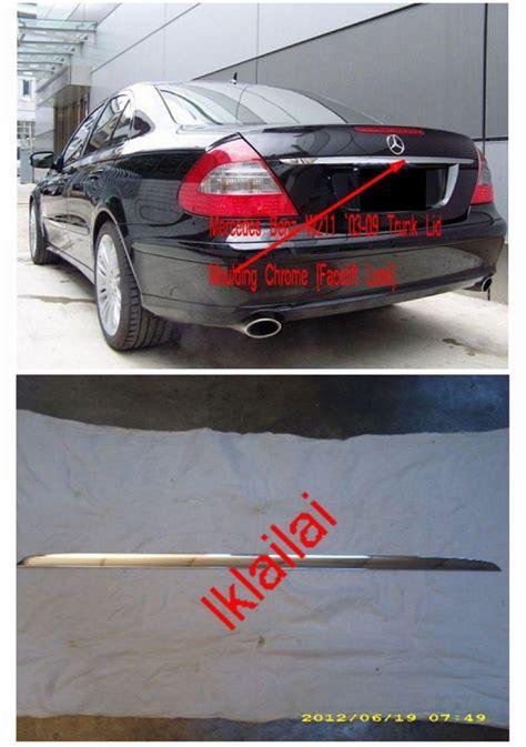 Daihatsu Sigra Trunk Lid Sporty Chrome Jsl List Bagasi Belakang exterior parts accessories cars transport 在lelong的最高价商品 第38页 价格 比价 评价心得 开箱推荐 列表 爱逛街
