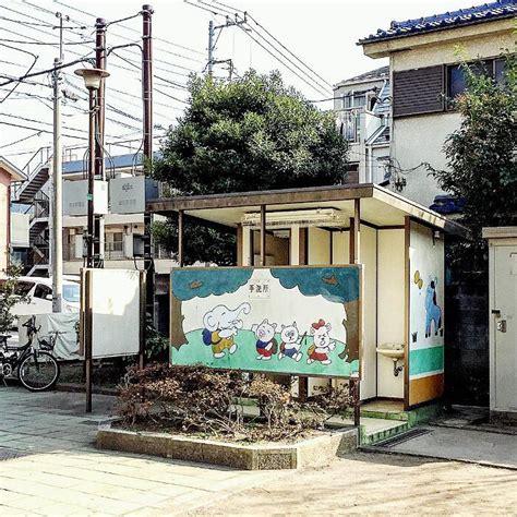 bagni pubblici giapponesi bagni pubblici giapponesi 09 keblog