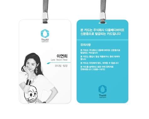 employee id card design inspiration 29 best id card design ideas images on pinterest
