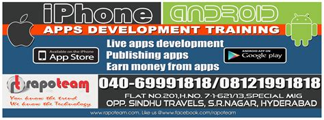 application design training rapoteam rapoteam iphone ios android applications