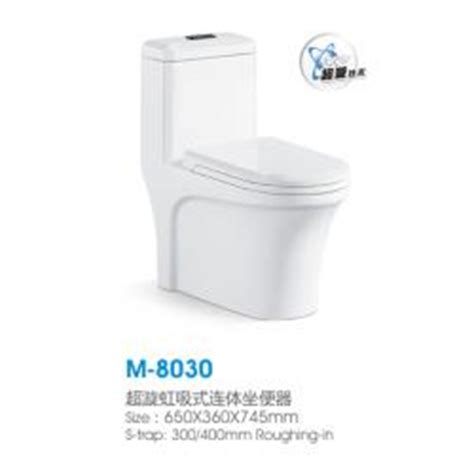 Toilet Seat With Water Jet by Toilet Seat Water Jet Toilet Seat Water Jet Manufacturers