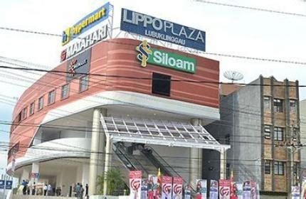 cinema 21 lippo plaza jadwal film dan harga tiket bioskop lippo plaza