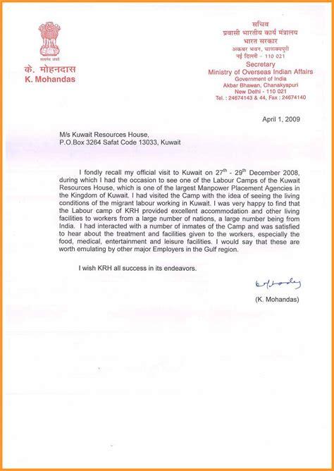 appreciation letter employee format employee appreciation letter sle bio letter format