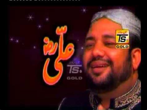bera muhammad wala by irfan haidari www pakiwood ali ali kar irfan haidari