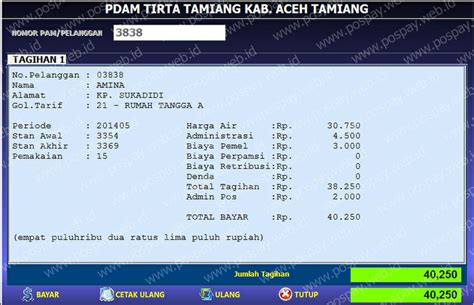 cek resi fif aceh tamiang kab