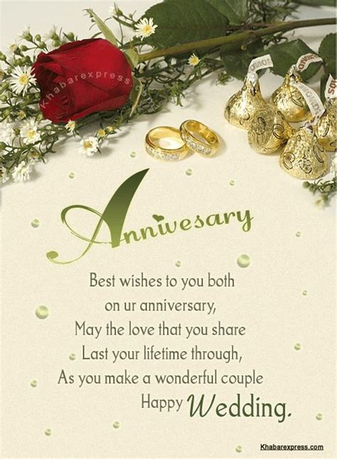 Anniversary Message For World Nest Jiju by Best Wishes To You Both On Your Wedding Anniversary