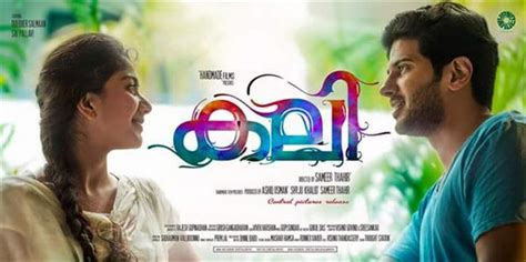 Kali On A Rage kali review feel the rage quot malayalam