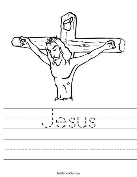Jesus Worksheets For by Jesus Worksheet Twisty Noodle
