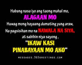 Love Quotes For Him Tagalog by Tagalog Love Quotes Picture 365greetings Com