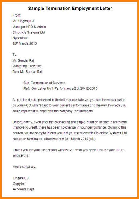 Termination Letter Format For Security Agency letter of termination of services