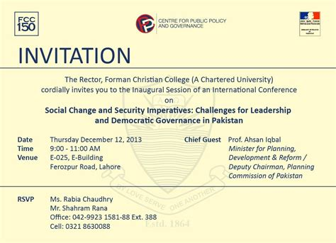 Islamic Conference Invitation Letter invitation card conference sle invitation sle