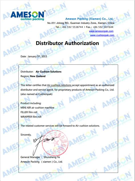 authorization letter distributor sle authorized distributor of mini air system in nz air