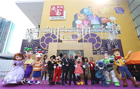 10 Disney Of The Past by 111214 01 Disneychannelhongkong Article Feat