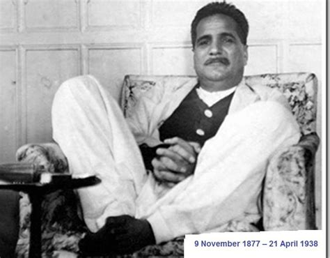 9 november iqbal day allama muhammad iqbal sialkot iqbal day 9 november to be observed as public holiday