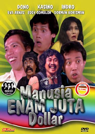 film terbaik warkop dki yuk nostalgia dengan 10 film terbaik warkop dki ini
