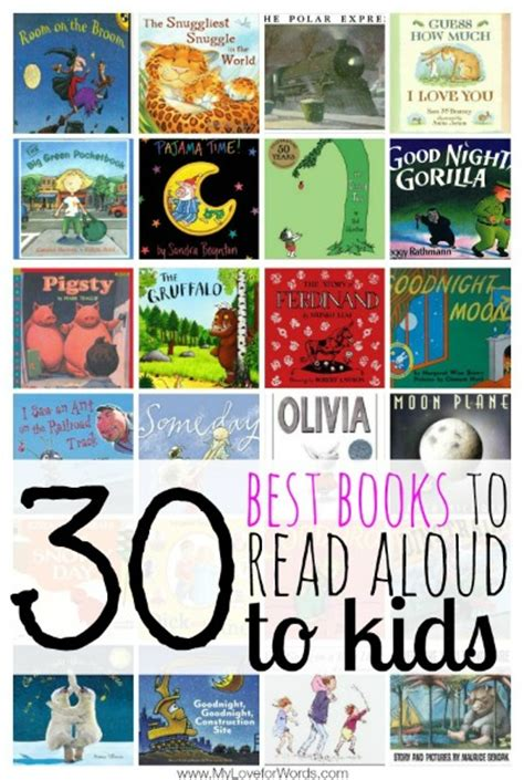 read picture books best books to read aloud or give as gifts to