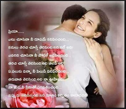 Wedding Anniversary Wishes In Bengali Language by 73 Happy Birth Day Husband Wishes In Telugu