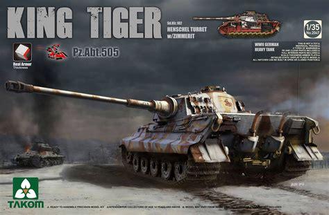 tiger 3 act a 0230475477 sdkfz 182 quot king tiger quot tourelle henshel 1 35e takom