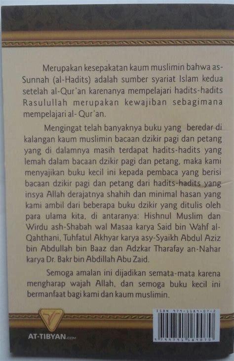 Buku At Tibyan Adab Penghafal Al Qur An buku saku dzikir pagi petang dan shalat fardhu transliterasi