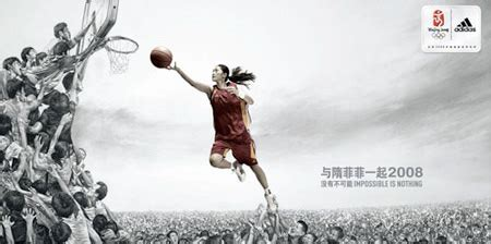 24 unforgettable advertisements design ideas and tech adidas 2008 beijing olympics ads
