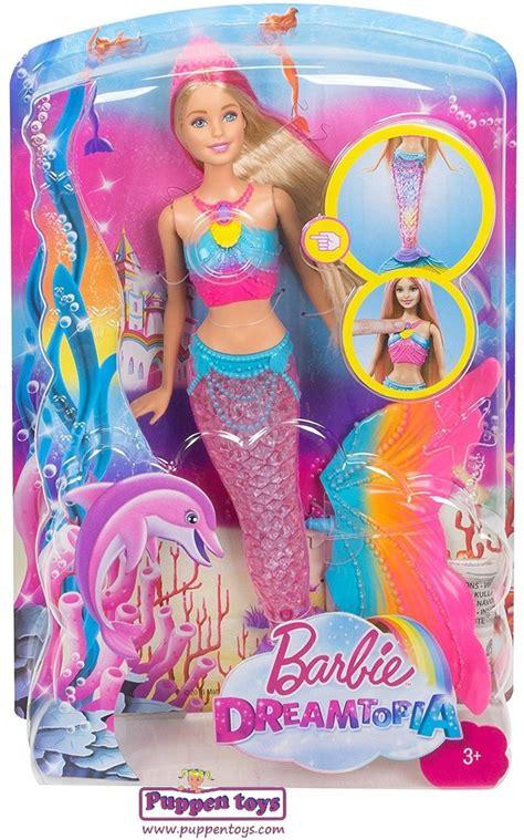 rainbow lights mermaid doll rainbow lights mermaid doll mattel juguetes