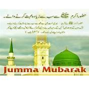 Jumma Mubarak Hadith Wallpapers  9HD